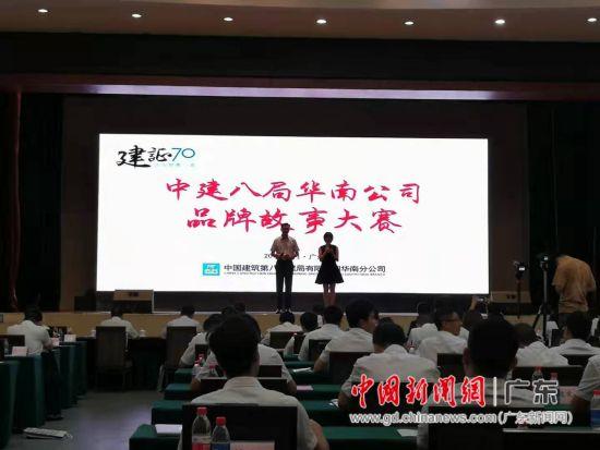 传承铁军精神 建筑国企首发企业文化践行手册