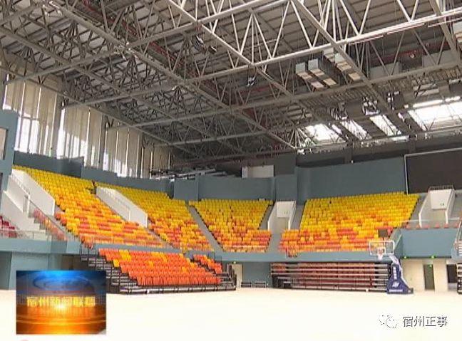 """宿州市大型体育场馆、学校运动场地将向社会""""福利化""""开放"""