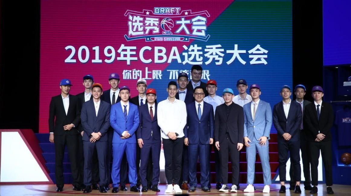 2019CBA新秀:王少杰状元签,榜眼签孙思尧,探花签袁堂文