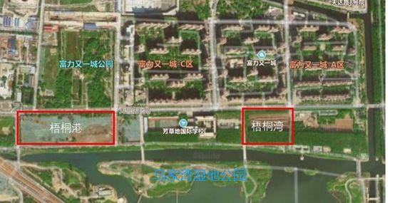 朝阳新房单价36000元/平 今年有望入市