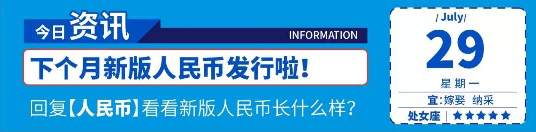广西28个村入选中国传统村落名单?,将补助300万元!来看看有你家乡吗?