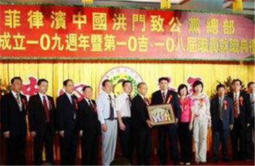 中国最神秘黑帮,已存在300多年!