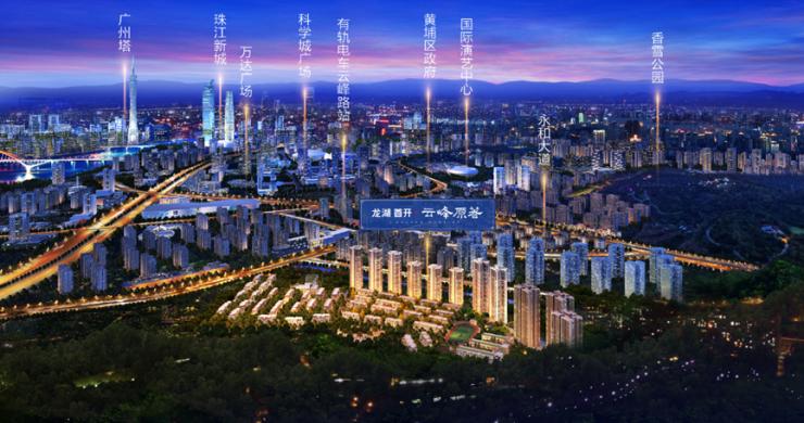 广州龙湖首开?云峰原著:以匠心打造都市中心里的惬意风景