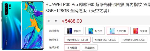 P30 Pro虽好但太贵,这三款手机都有双OIS防抖,4000以内都能搞定