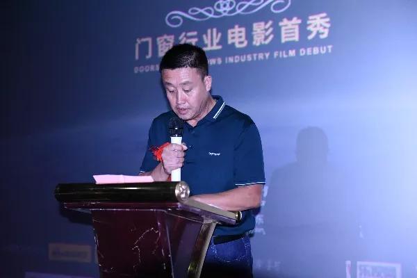 安柏瑞宁远店总经理邹绍文