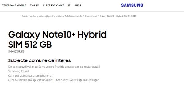 <b>三星官网泄露Note10+存在512GB版本 价格应该很美丽</b>
