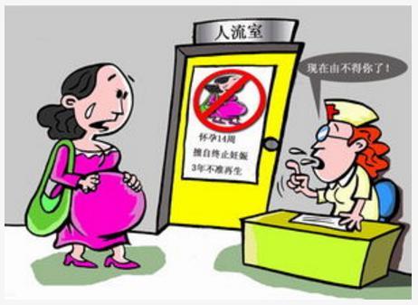 <b>妻子擅自流掉孩子,丈夫可以要求赔偿吗?没有法律依据!</b>