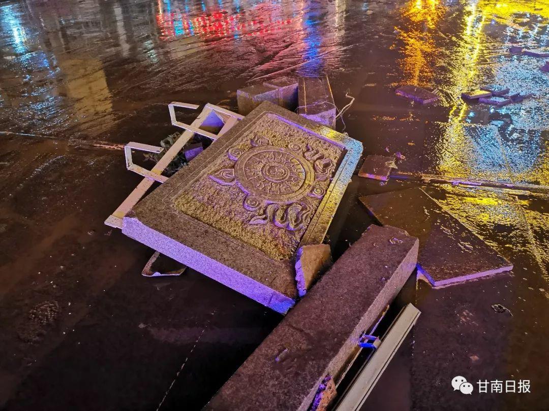 甘肃省平凉市雷电2预警_2020年05月30日_天气预警_天气网