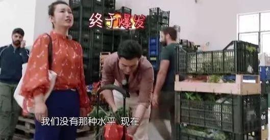 《中餐厅》第三季首播,秦海璐被批情商低,其实她一直这么真性情