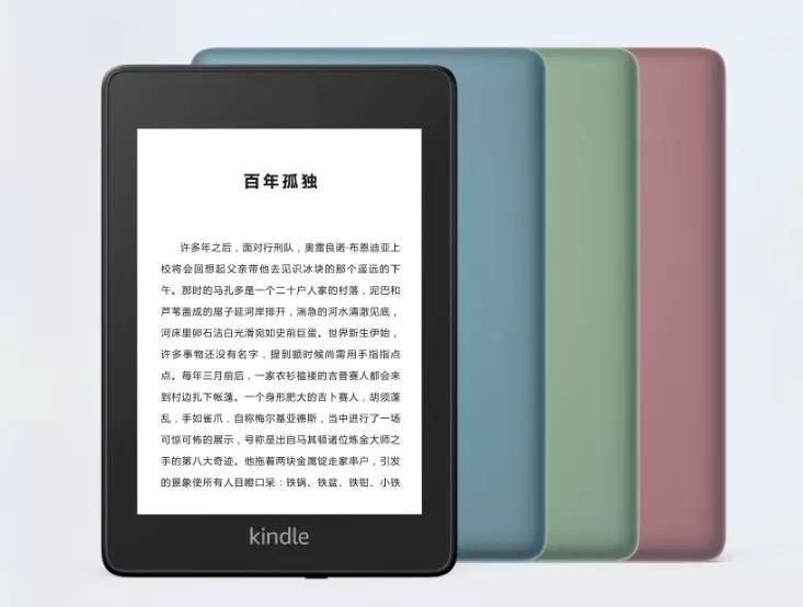 亚马逊中国停售纸质书以后,专注Kindle数字阅读