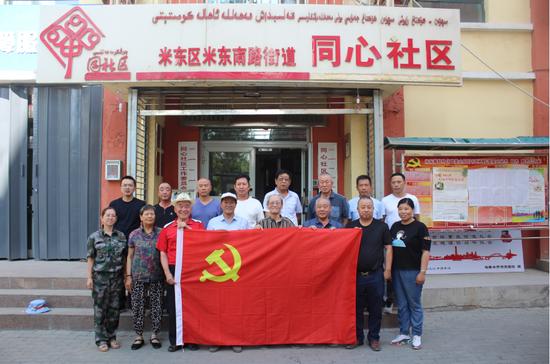 <b>乌市同心社区举办退伍军人和现役军人家属座谈会</b>