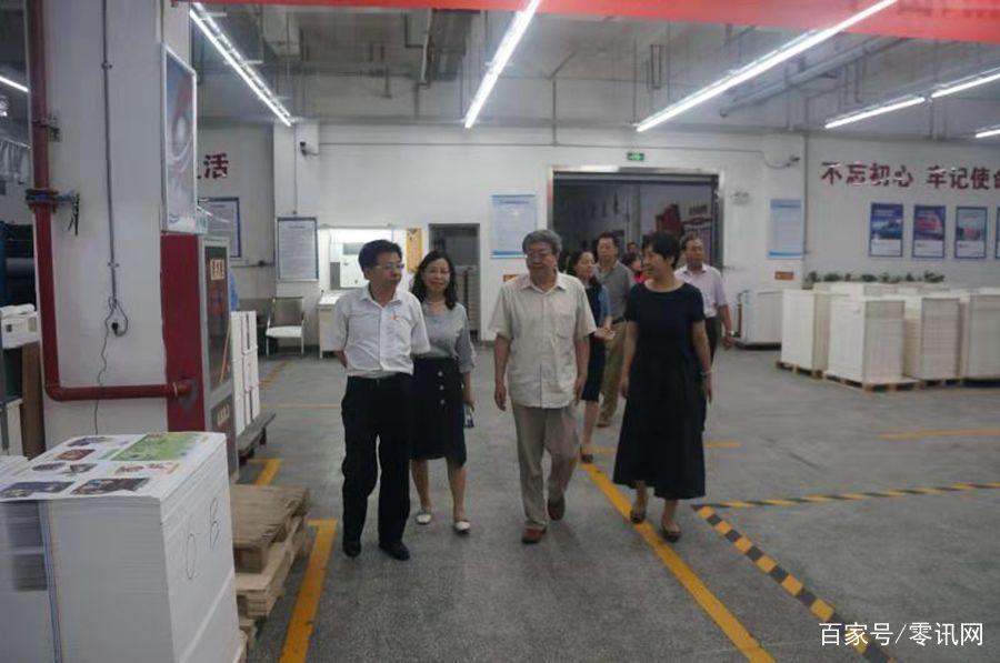 民盟中央科技委员会来陕开展专题调研