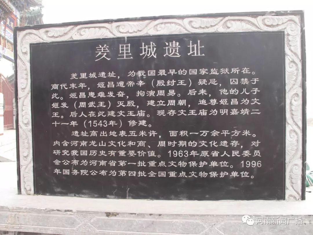 真的假的?!世界遗存最早的国家监狱竟然在河南......