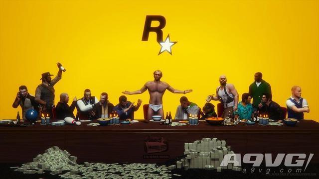 英国组织建议政府向Rockstar North征收额外的企业税