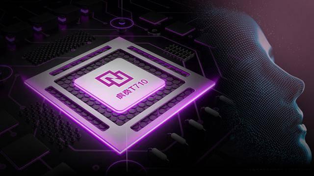 最强AI手机芯片之争:骁龙855Plus与麒麟810打架,被虎贲T710截胡