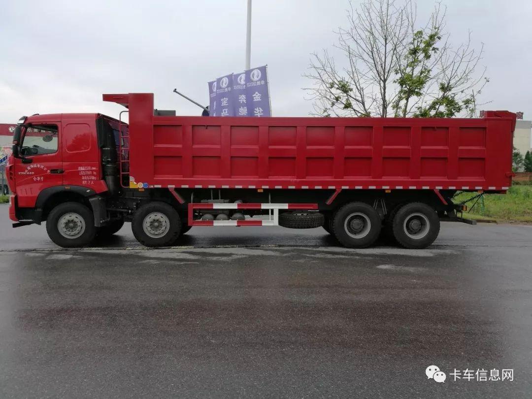 豪沃T7H自卸车专治各种极端运输工况不服