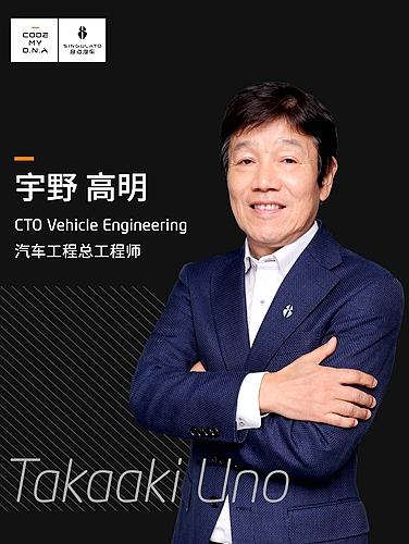 汽车专家宇野高明加盟奇点 出任汽车工程总工程师