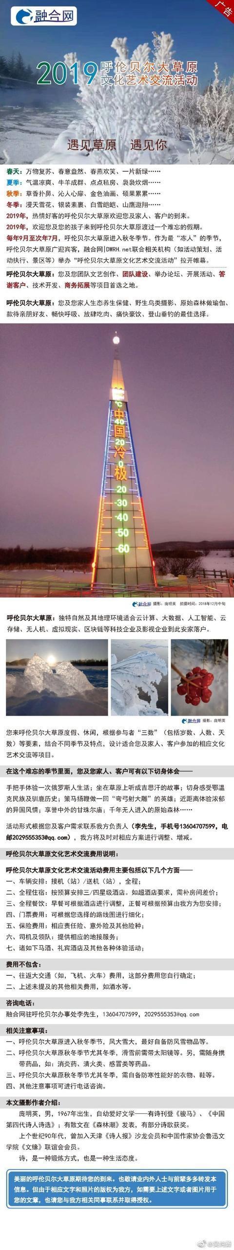 杭州市文化广电旅游局交出挂牌半