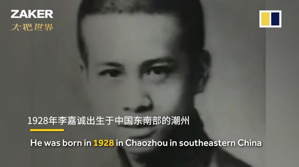 潮汕骄傲91岁生快
