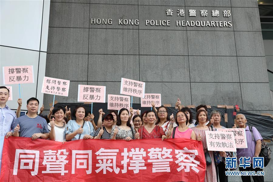 """""""支持警察严正执法""""——香港多个团体慰问警队"""