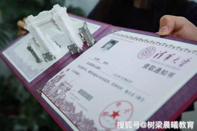 高考最牛班级,9人考上清华北大,几乎都考985大学,为努力的孩子们,点赞!