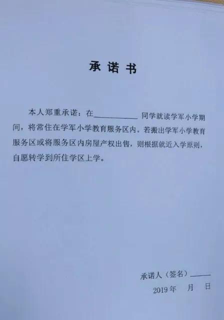 杭州名校学区房未来6-12年不能变现!?这下,中产阶级更焦虑