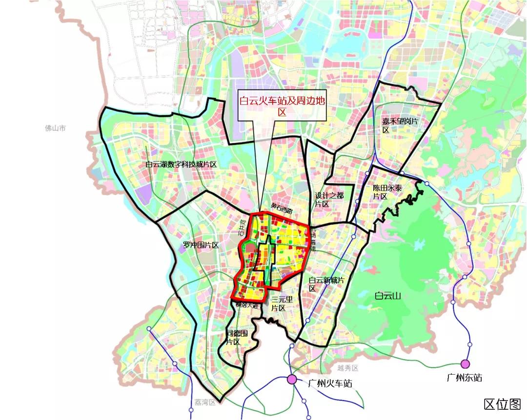 7条地铁+22所学校 广州白云站周边规划出炉!