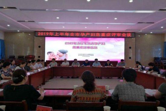 陇南市启动孕产妇危重症评审 筑牢母婴安全防线