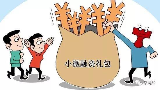 """""""解决企业融资难融资贵问题,最根本还是要回到市场化轨道上去,否则企业融资问题依然难解。"""" 著名经济学家宋清辉向北京商报记者指出。"""