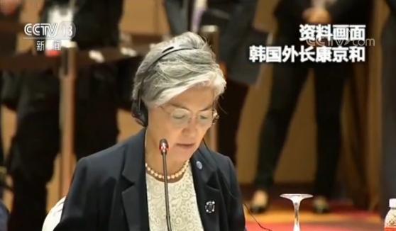 韩日贸易摩擦持续加剧:韩高官称日方拒绝对话提议
