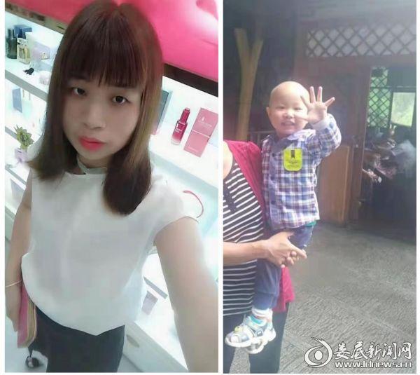 娄底90后妈妈带2岁小孩出去玩耍莫名失踪 家人呼吁社会关注