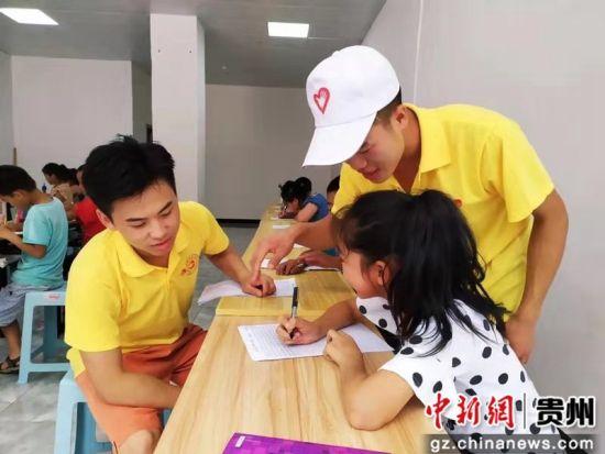 """贵州""""希望工程·陪伴行动""""启动 志愿者情暖童心"""