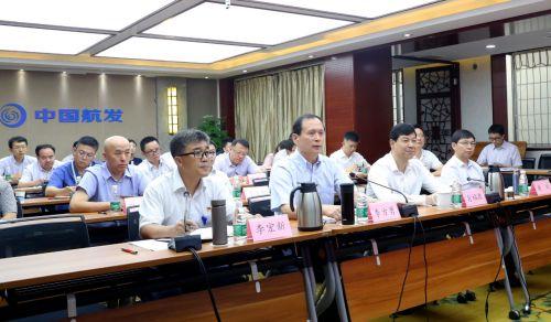 中国航发召开2019年法治工作会