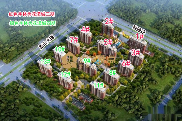 鸿泰·花漾城四期周边配套完善 四期房源均价9500元/㎡在售
