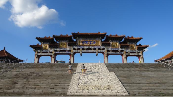 辽宁潜力最大的3个城市,一个是鞍山,一个处于环渤海经济圈中心