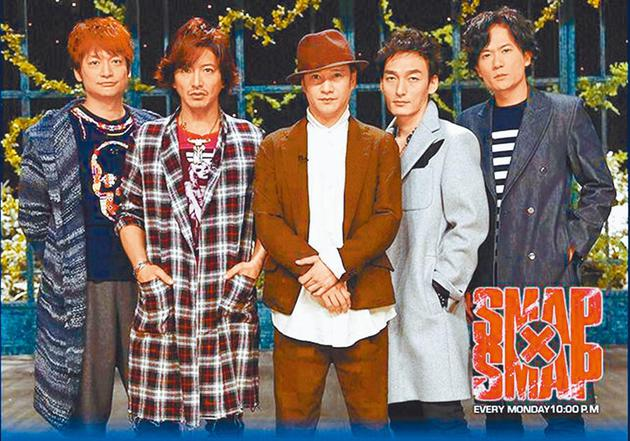 杰尼斯全员出动为喜多川办盛大告别式 SMAP能否再度合体?