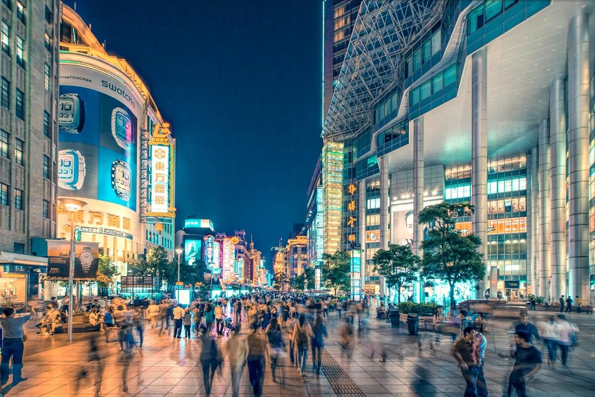 """2019上半年各地消费数据陆续发布 中国""""消费地图""""长啥样?"""