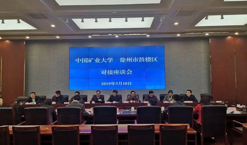 定了,中国矿业大学徐海学院将迁至大学路