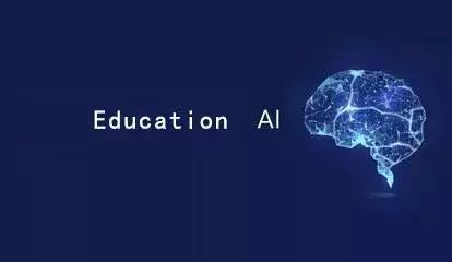 """<b>风口之上,AI教育的一场""""文火慢炖""""</b>"""