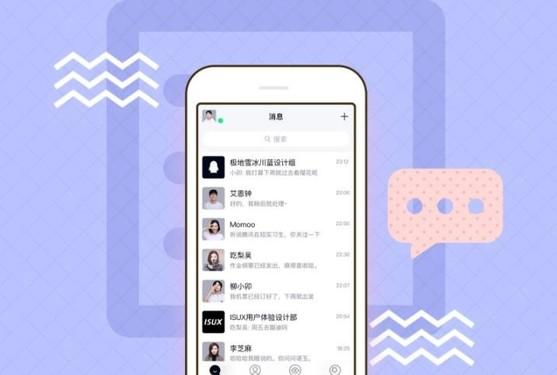 腾讯QQ版本更新 新增极简模式/手账日志/长图说说