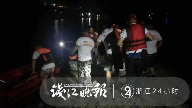 心碎!昨夜杭州失联的27岁小伙确认身亡!又是这个原因……