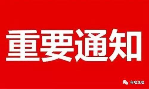 注意储水!今晚11点起,郑州这俩区域供水受限至少48小时