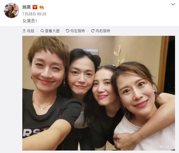 """""""女演员同框上热搜,姚晨成就最高,海清家世最好"""