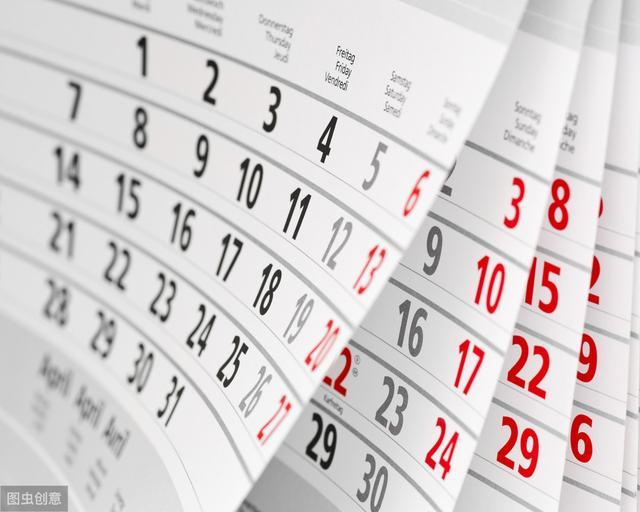 2019下半年考试日历时间表:下半年会有哪些考试?具体考试时间是?