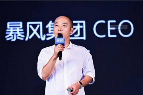 老上司谈冯鑫被抓:他没有敌人,绝对不是做恶之人