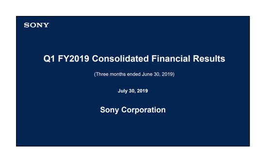 PS4出货量破亿 PSVR用户或超500万