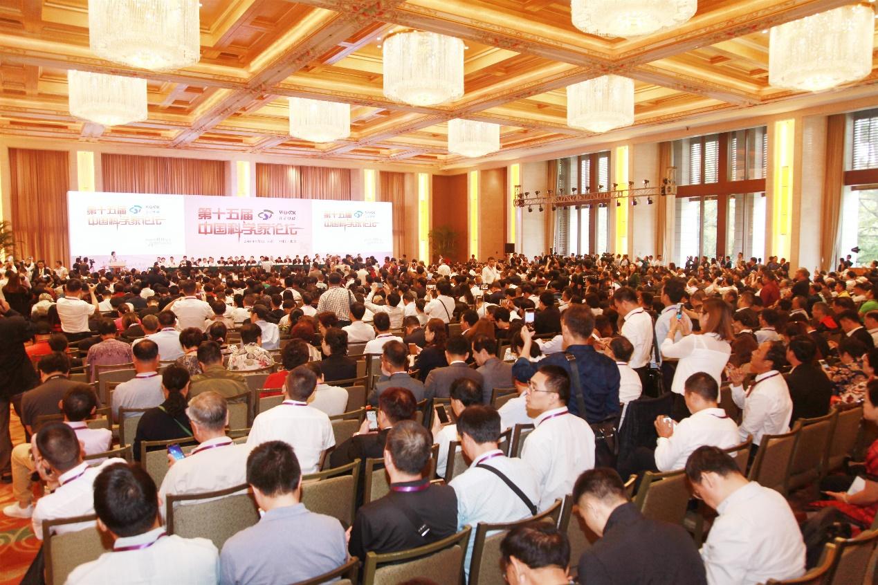 第十六届中国科学家论坛将于2019年9月8-9日在北京举行