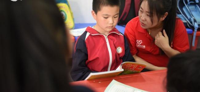 贵州制定中长期规划,重点培养青少年事务专业社工
