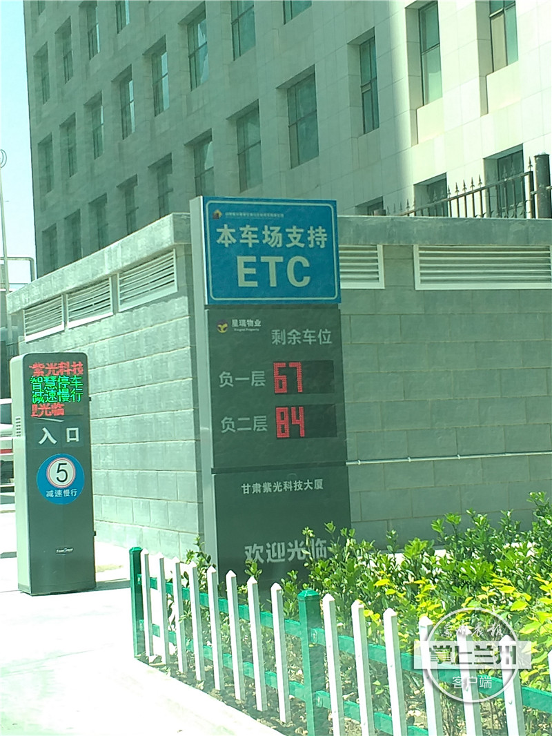 秒进秒出、无感支付、智能化无人工服务......我省首个ETC停车场试运营,你了解吗?