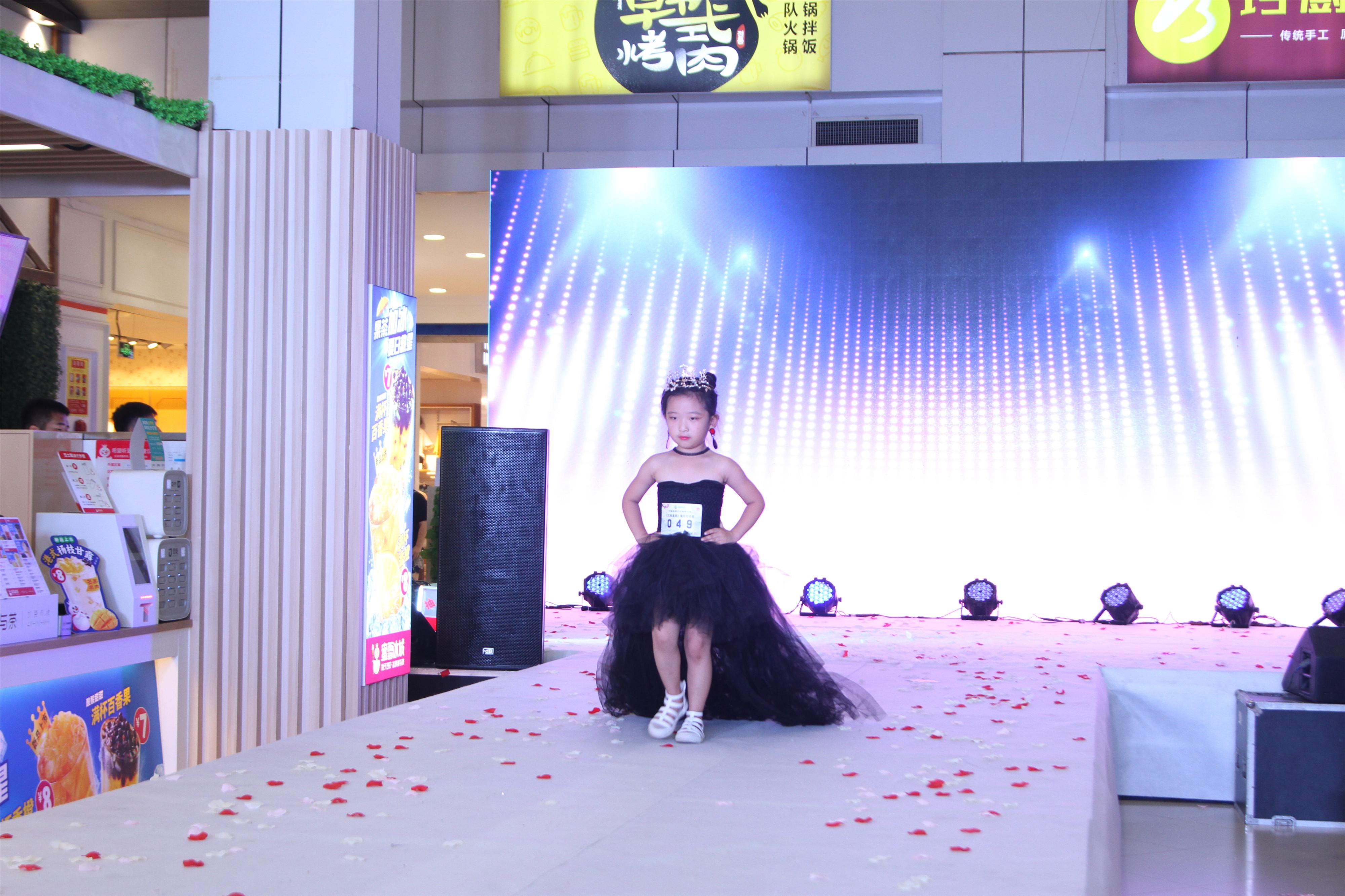 2019中国电视少儿模特大赛文模盛典潍坊赛区完美收官